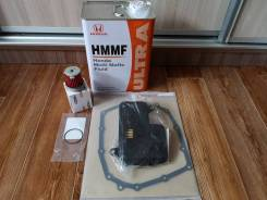 Фильтра вариатора + жидкость HMMF Honda N-BOX кузов JF1 2011-2014 г