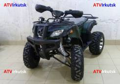 "Квадроцикл ATV-150 ""Grizzly 10"", 2020"