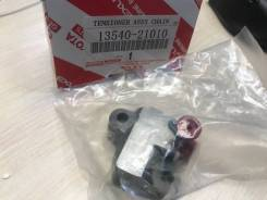 Гидронатяжитель Цепи 13540-21010