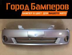 Новый передний бампер в цвет Kia Spectra (Ижевск) 0K2NA50030XX