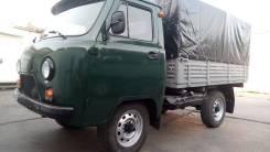 УАЗ-3303, 2001