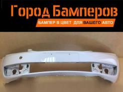 Новый передний бампер в цвет Skoda Octavia (A7) 5E0807221