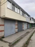 Лодочный гараж