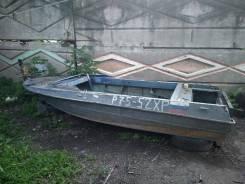 Здравствуйте! предлогаю к продаже Крым