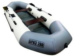 Лодка БРИЗ 280 надувная гребная из ПВХ с мягким дном (бело/серый)