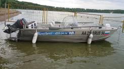 Wyatboat 490 DCM