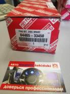 Колодки тормозные 0446533450 Toyota