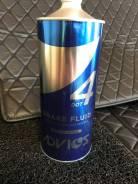 Тормозная жидкость Advics Dot4 1 литр
