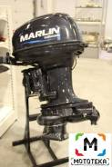 Лодочный мотор Marlin MP 30 AMH JET Оф. дилер Мототека