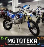 Motoland Apex 125 Мототека, 2020