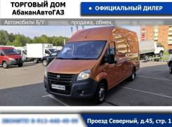 ГАЗ ГАЗель Next A31R22, 2016