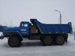 Урал 5557, 2009