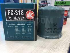 VIC FC318 фильтр топливный