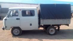 УАЗ-390945 Фермер, 2016