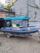 Лодка 4.3 мотор ямаха 40 cv с прицепом