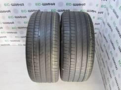 Pirelli Scorpion Verde, 285/45 R20