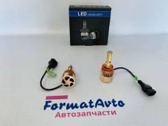 Лампы светодиодные LED 9005 / H7 / H11 / HB3 / 6500K