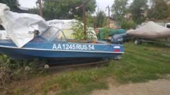 Лодка Обь-м с мотором Seea Pro 30-T