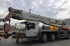Аренда автокрана 16 тонн Zoomlion QY16H431