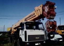 Аренда автокрана 16 тонн Ивановец КС-6476