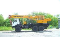 Аренда автокрана 16 тонн Ивановец КС-35714К-2