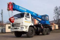 Аренда автокрана 16 тонн Клинцы КС-35719-7-02