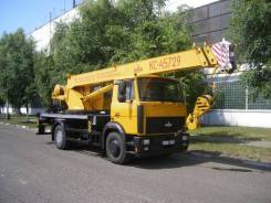 Аренда автокрана 16 тонн Машека КС-45729-3-02