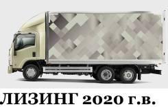 Isuzu NQR, 2020
