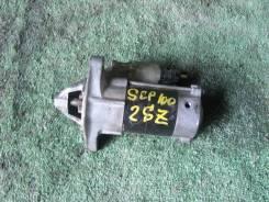 Продам Стартер Toyota Ractis SCP100, 2SZFE