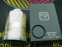 Топливный фильтр Fujito Quality FC-158 (Япония)=Toyota 23303-64010,