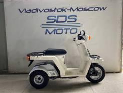 Продам мопед Honda GYRO-X 50, 1996