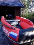 Лодка Абакан 380 с мотором тайхацу 18