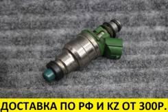 Форсунка топливная Denso 195500-2140 контрактная