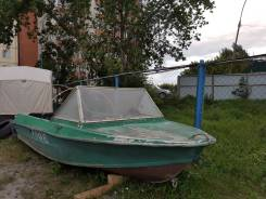 Моторная лодка Крым с ПЛМ Тохатсу 25