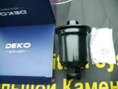 Топливный фильтр DEKO = FT-1145, Toyota 23300-79455, 23300- 79555,