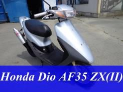 Honda Dio AF35 ZX(II)