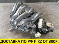 Коллектор впускной (комплект) Mazda / Ford 1mod L8 / LF / L3 / GZ