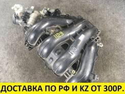 Коллектор впускной (комплект) Mazda / Ford. Установка. Гарантия