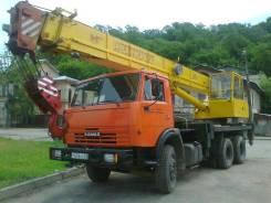 Аренда автокрана 25 тонн Ивановец КС-3577