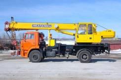Аренда автокрана 25 тонн Ивановец КС-35714К3-10