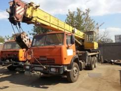 Аренда автокрана 25 тонн Ивановец КС-45717-1