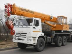 Аренда автокрана 25 тонн Ивановец КС-45717К-3
