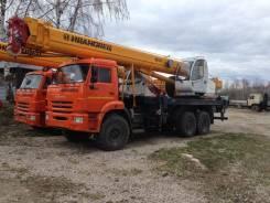 Аренда автокрана 25 тонн Ивановец КС-45717К-3Р
