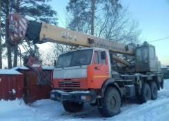 Аренда автокрана 25 тонн Ивановец КС-55717Б