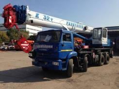 Аренда автокрана 32 тонны Галичанин КС-55729-1В шасси КамАЗ-6540(8х4)