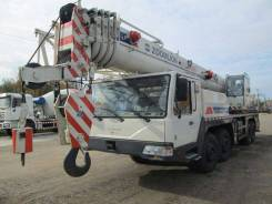 Аренда автокрана 50 тонн Zoomlion QY50V532
