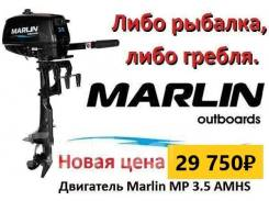 Мотор Marlin MP 3.5 Abmhs