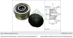 Ременной шкив генератора Mazda, Nissan, Peugeot