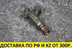 Форсунка топливная Subaru FBLC101 16611-AA610 контрактная, оригинал