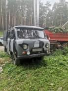 УАЗ-33039, 1995